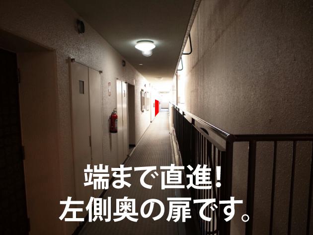 smile_4521